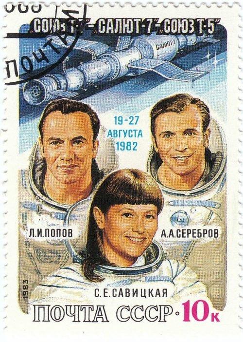 Svetlana Savitskaya and 1982 crew